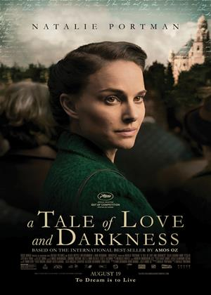 Rent A Tale of Love and Darkness (aka Sipur al ahava ve choshech) Online DVD Rental