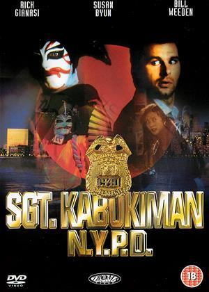 Sgt. Kabukiman N.Y.P.D. Online DVD Rental