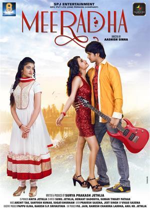 Rent Meeradha Online DVD Rental