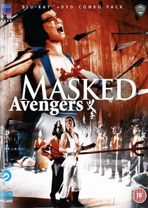 The Masked Avengers Online DVD Rental