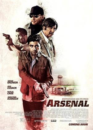 Arsenal Online DVD Rental