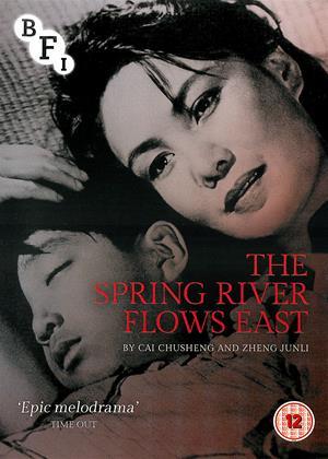 Rent The Spring River Flows East (aka Tears of the Yang-Tse / Yi jiang chun shui xiang dong liu) Online DVD Rental