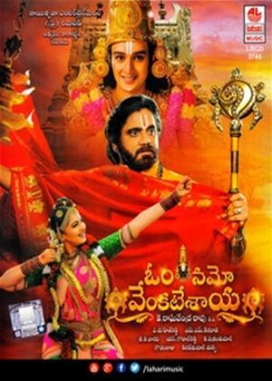 Om Namo Venkatesaya Online DVD Rental