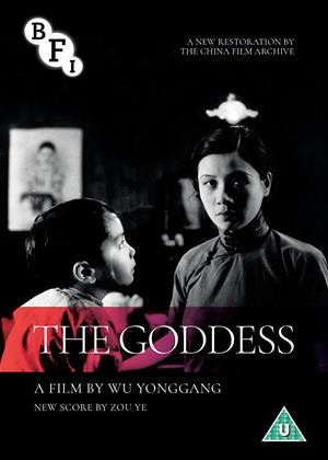 The Goddess Online DVD Rental