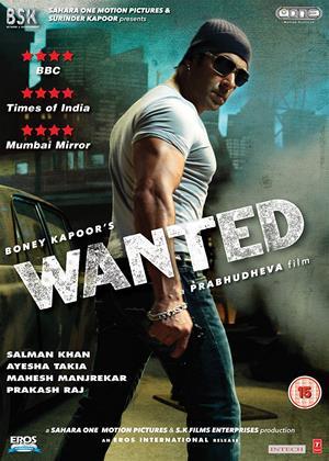 Wanted Online DVD Rental