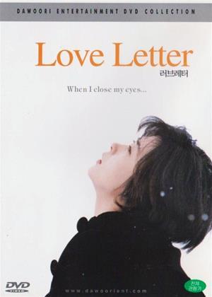 Rent Love Letter (aka Rabu retâ / When I Close My Eyes) Online DVD Rental
