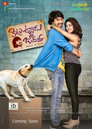 Kittu Unnadu Jagratha Online DVD Rental
