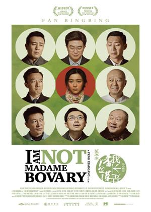 I Am Not Madame Bovary Online DVD Rental