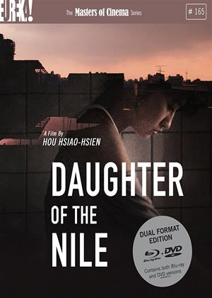 Daughter of the Nile Online DVD Rental