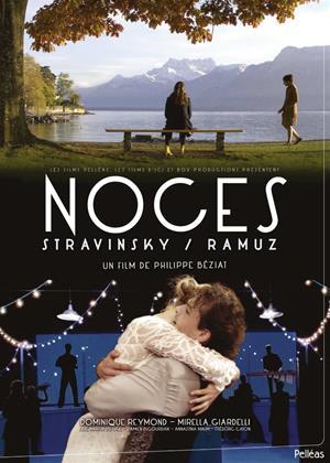 Rent Noces: Stravinsky / Ramuz Online DVD Rental