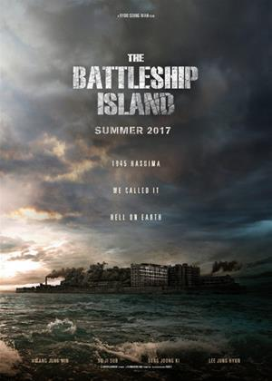The Battleship Island Online DVD Rental