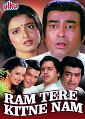 Rent Ram Tere Kitne Nam Online DVD Rental