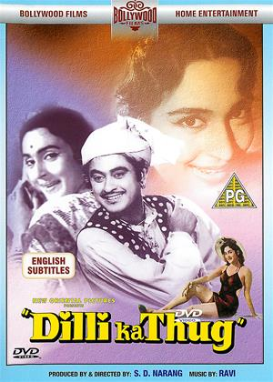 Trickster of Delhi Online DVD Rental