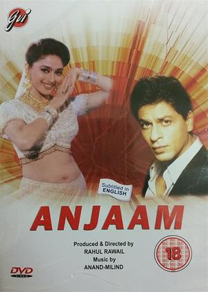 Rent Anjaam Online DVD Rental