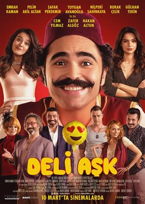 Deli Ask Online DVD Rental