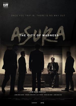 Asura: The City of Madness Online DVD Rental