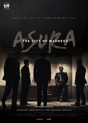 Rent Asura: The City of Madness (aka Asura) Online DVD Rental