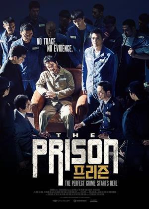 The Prison Online DVD Rental
