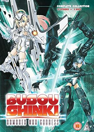 Busou Shinki: Armored War Goddess Online DVD Rental