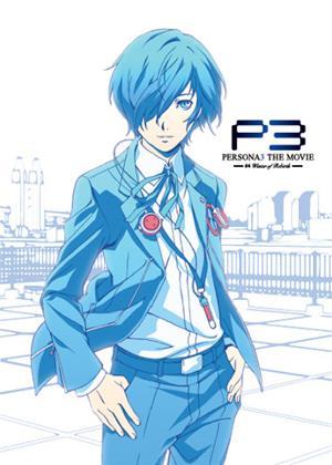 Persona 3: Movie 4 Online DVD Rental