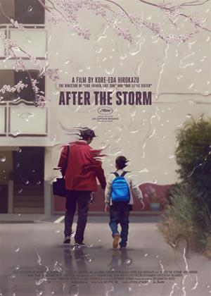 After the Storm Online DVD Rental