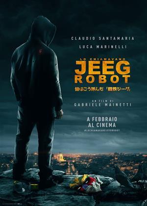 Rent They Call Me Jeeg (aka Lo chiamavano Jeeg Robot) Online DVD Rental