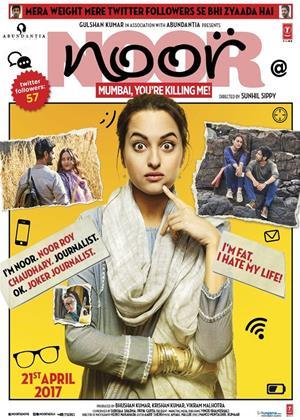 Noor Online DVD Rental