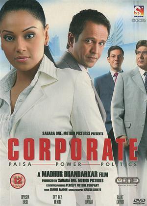 Corporate Online DVD Rental