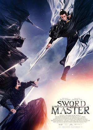 Sword Master Online DVD Rental