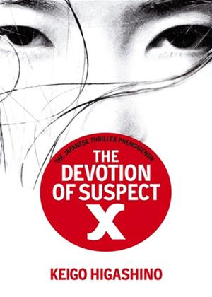 The Devotion of Suspect X Online DVD Rental