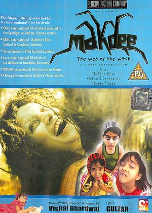 Rent The Web of the Witch (aka Makdee) Online DVD Rental
