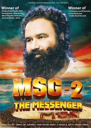 MSG the Warrior: Lion Heart Online DVD Rental