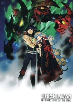 Gurren Lagann: The Movie: The Lights in the Sky Are Stars Online DVD Rental