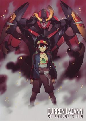 Gurren Lagann: The Movie: Childhood's End Online DVD Rental