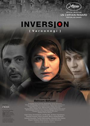 Inversion Online DVD Rental