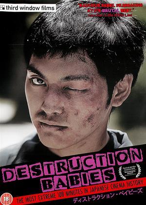 Destruction Babies Online DVD Rental