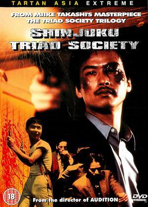 Shinjuku Triad Society Online DVD Rental