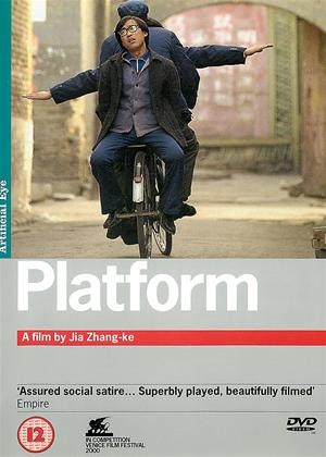 Rent Platform (aka Zhantai) Online DVD & Blu-ray Rental