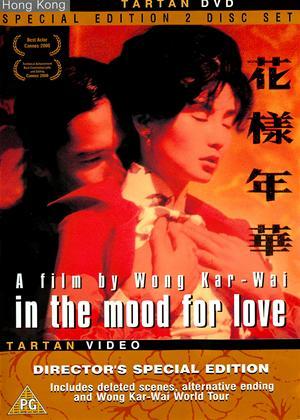 Rent In the Mood for Love (aka Hua yang nian hua) Online DVD & Blu-ray Rental