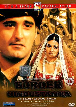 Rent Border Hindustan Ka Online DVD & Blu-ray Rental