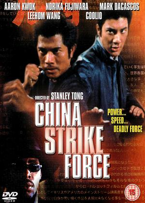 Rent China Strike Force (aka Leui ting jin ging) Online DVD Rental
