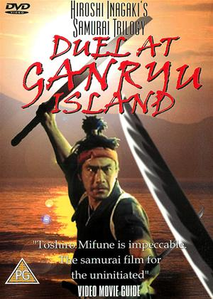 Duel at Ganryu Island Online DVD Rental