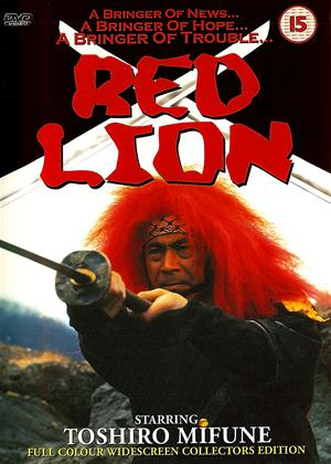 Red Lion Online DVD Rental