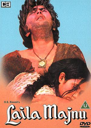 Rent Laila Majnu Online DVD & Blu-ray Rental