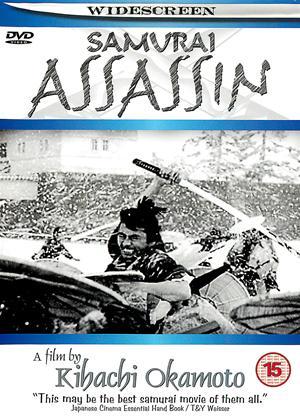Rent Samurai Assassin (aka Samurai) Online DVD Rental
