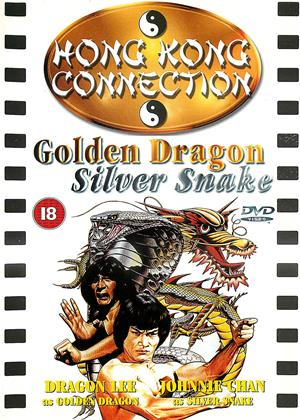 Rent Golden Dragon, Silver Snake (aka Ilso Ilgwon) Online DVD Rental