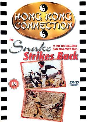 Rent The Snake Strikes Back (aka Fu quan) Online DVD & Blu-ray Rental