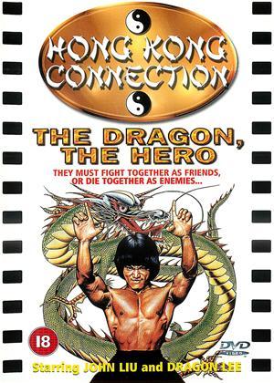 Rent The Dragon, the Hero (aka Za jia gao shou) Online DVD Rental