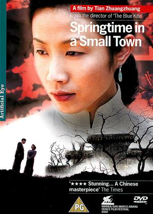 Springtime in a Small Town Online DVD Rental