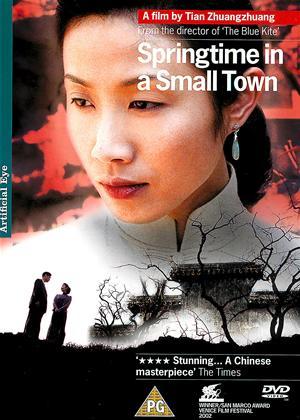 Rent Springtime in a Small Town (aka Xiao cheng zhi chun) Online DVD Rental